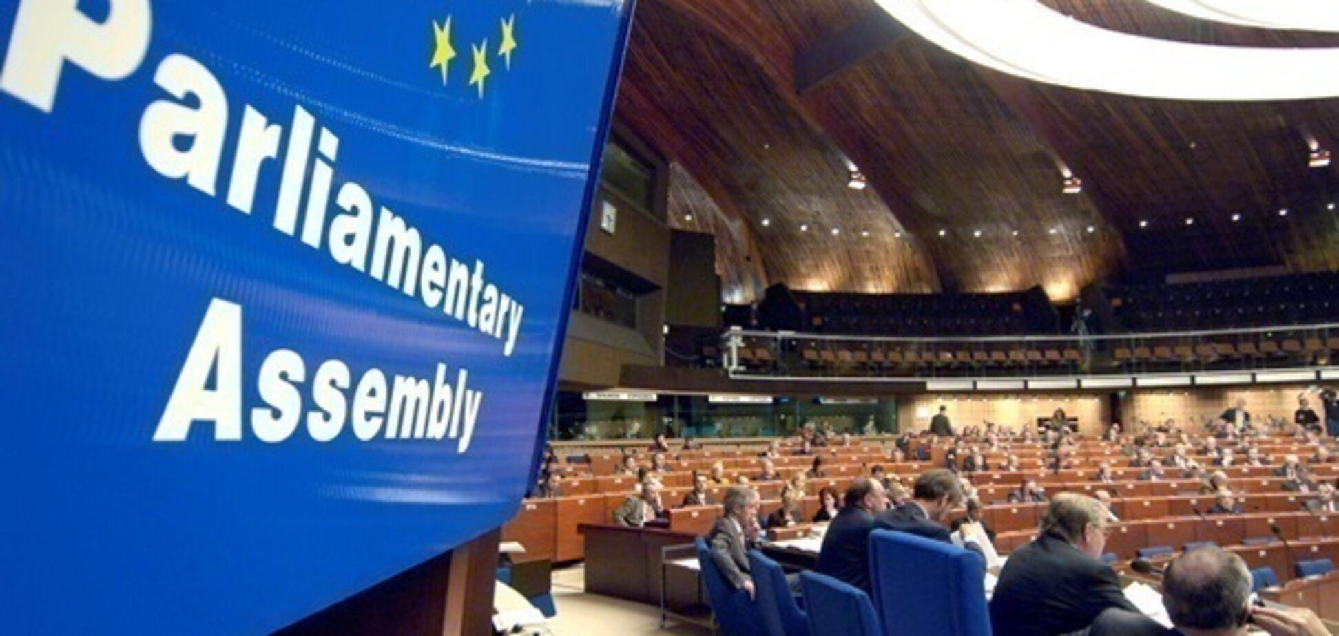 Комитет ПАСЕ поддержал ''антироссийские'' правки: что об этом известно