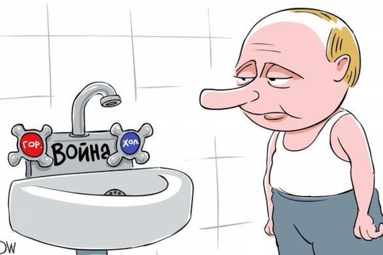 Картинки по запросу Гангрена крымской неправды 23 сентября 2018, 10:36