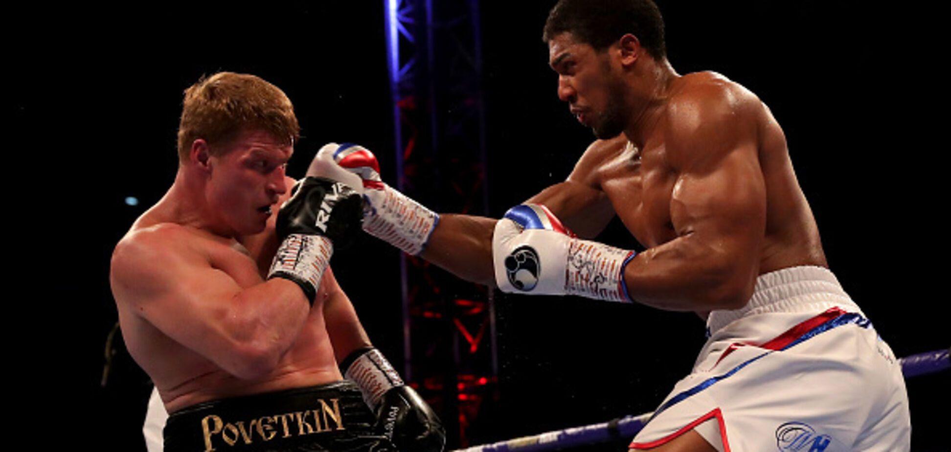 Джошуа побив Повєткіна в чемпіонському бою