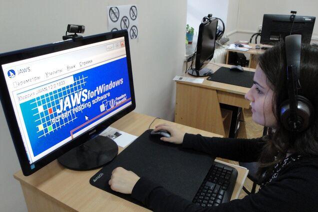 У Києві з'явиться унікальна бібліотека для незрячих