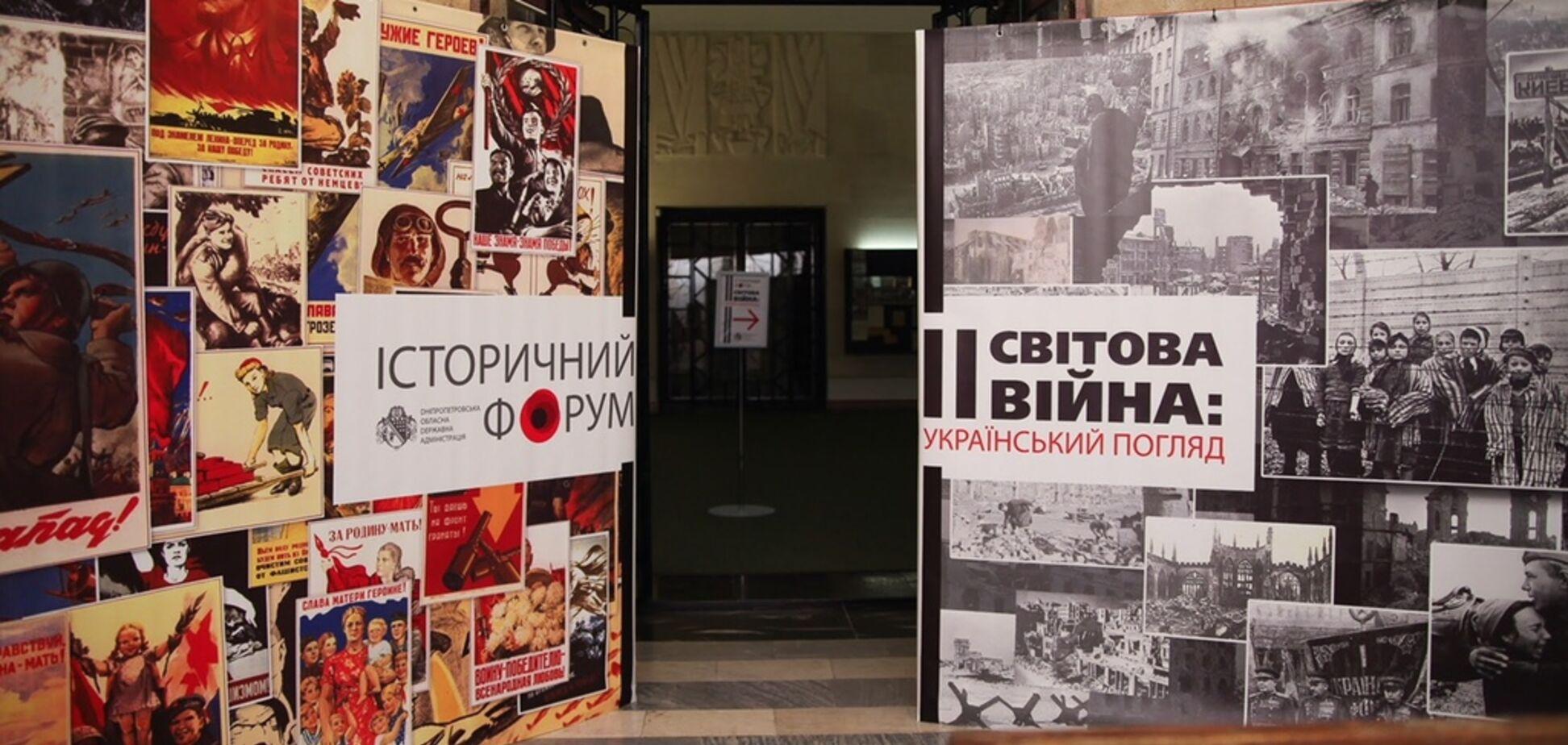 Голик: исторический форум в Днепре - свежий взгляд на Вторую мировую войну
