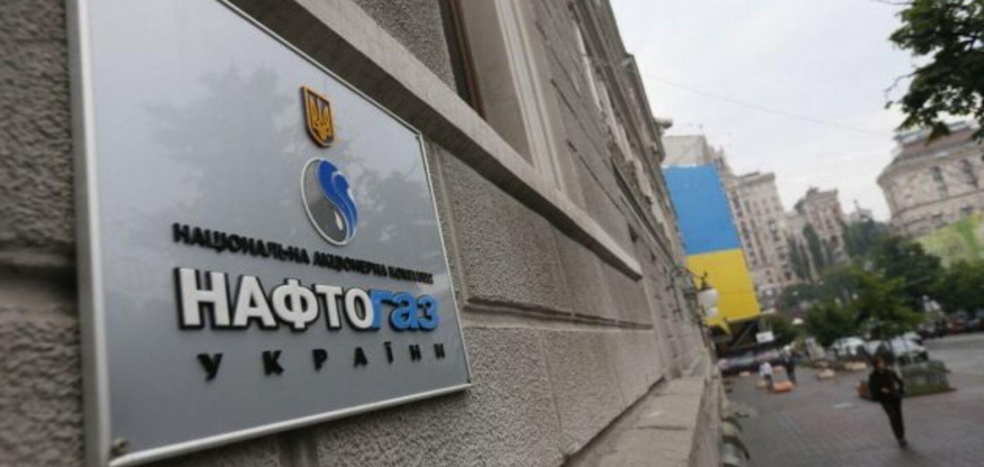 ''Заоблачные суммы'': в Украине рассказали о проверке премий 'Нафтогаза'