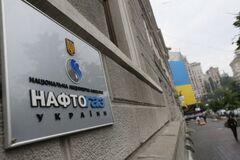 ''Захмарні суми'': в Україні розповіли про перевірку премій 'Нафтогазу'