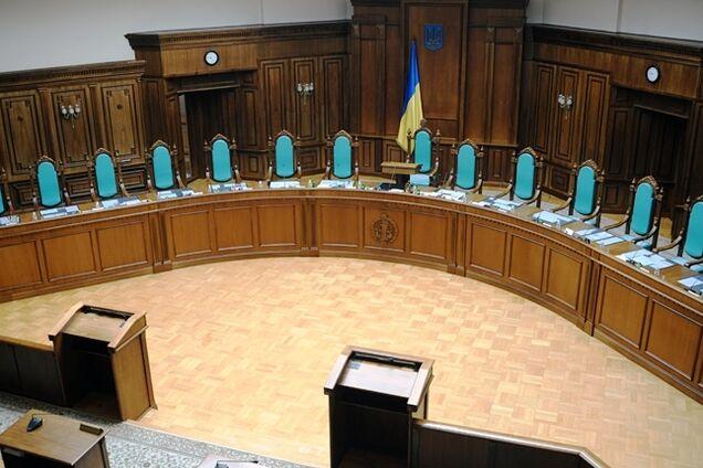 Конституційний суд - атрибут держави чи гарант дотримання Конституції?