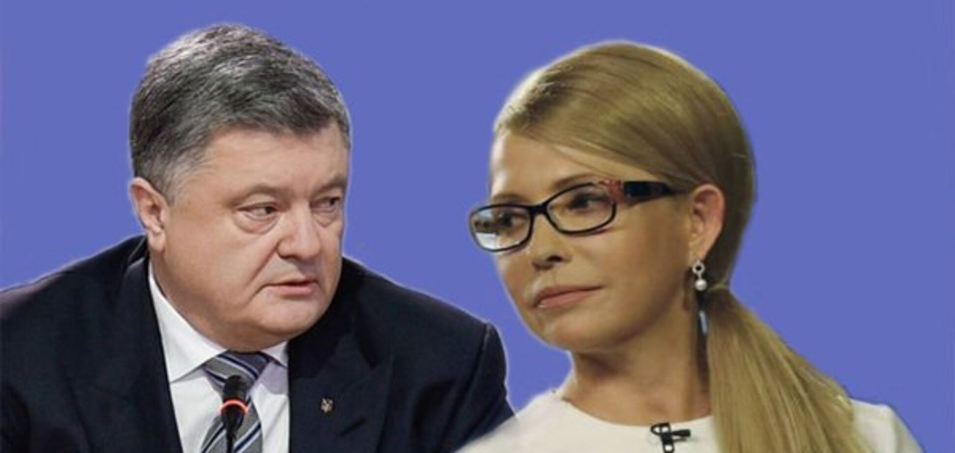 Тимошенко і Порошенко в лідерах: українці визначилися з президентським рейтингом