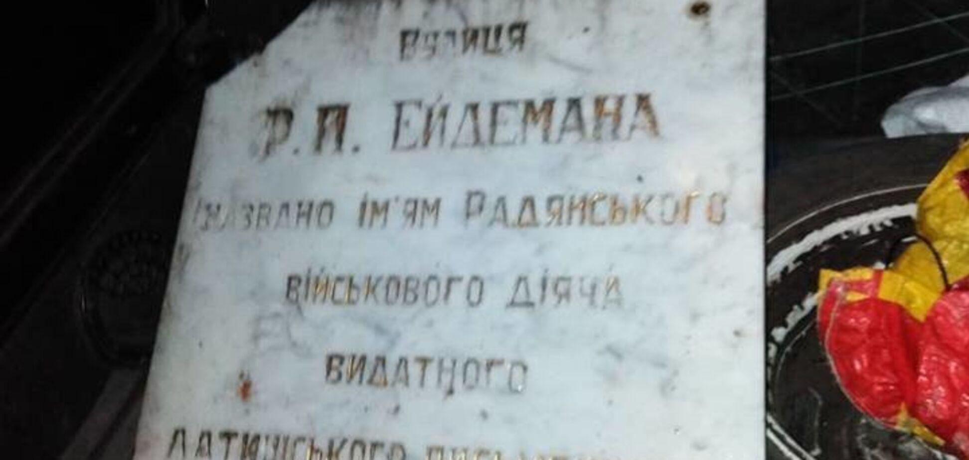 'Розпочнеться масова зачистка': у Харкові знесли меморіальну дошку радянському карателю
