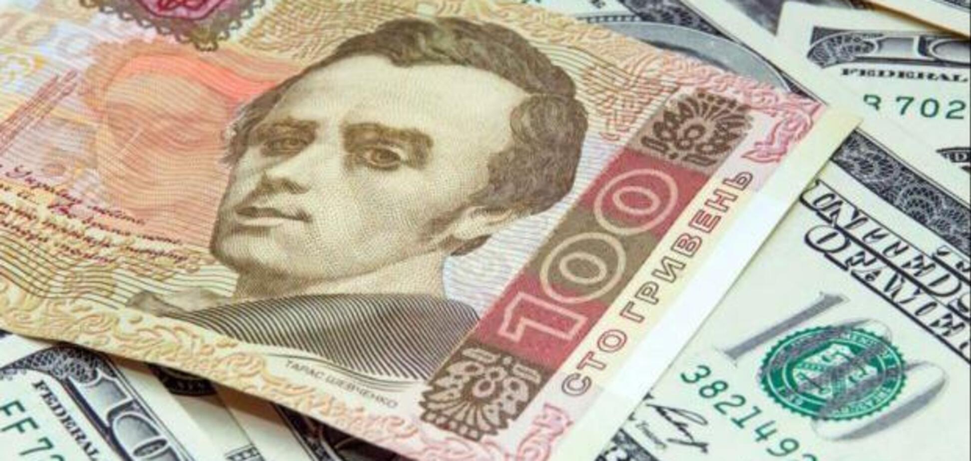Курс долара в Україні до 2021 року: МЕРТ опублікували прогноз