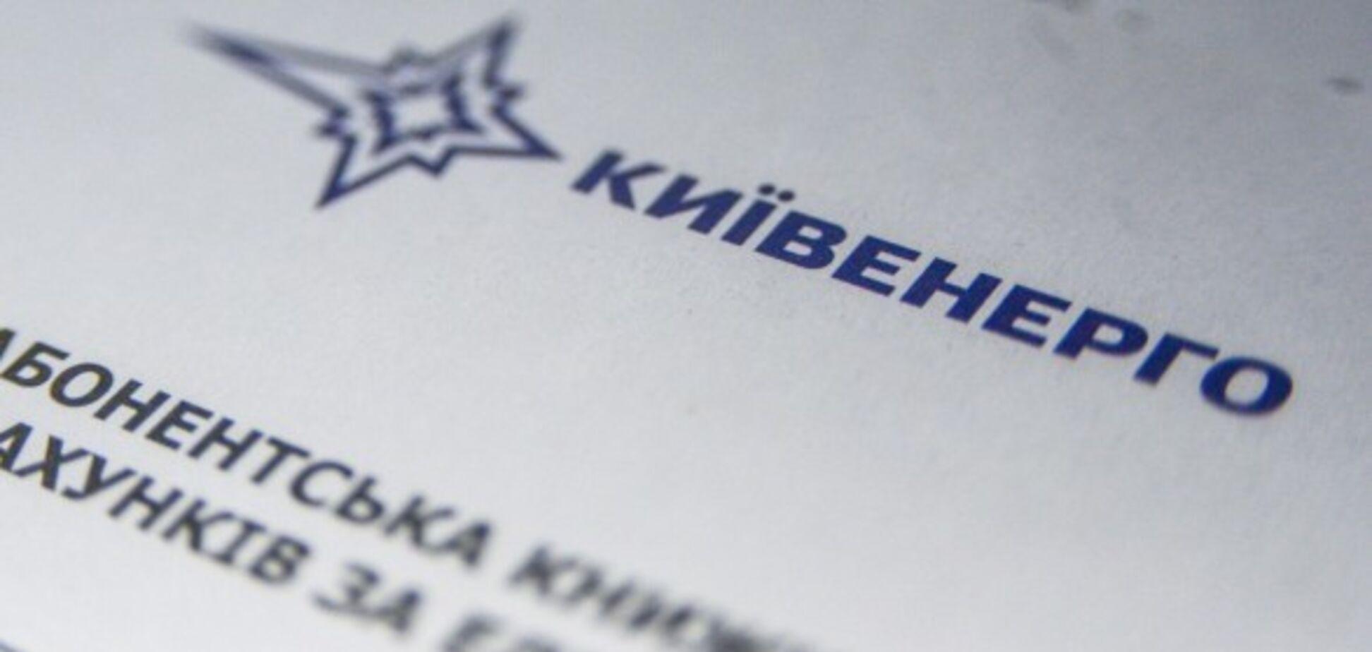 ''Київенерго'' оштрафували на сотні тисяч: названа причина