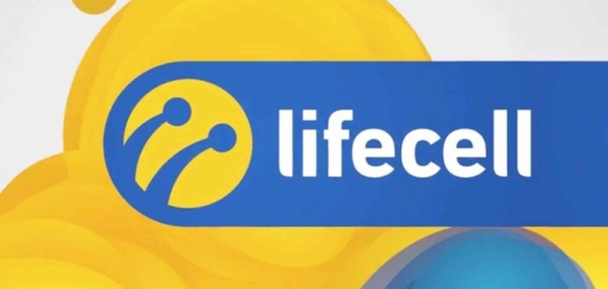 'Не краще вуличних крадіїв': у мережі розгорівся скандал через оператора lifecell