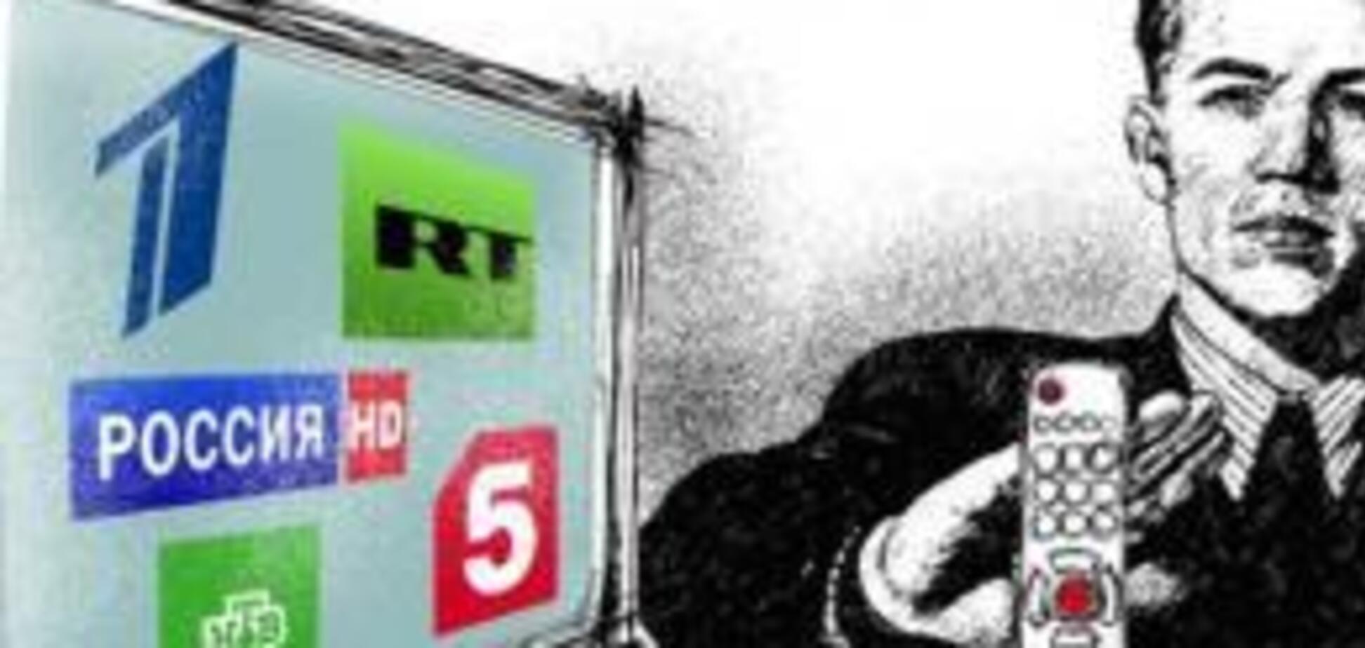 'Единственные бандиты в Украине - это каратели'