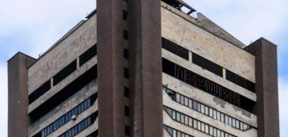В Україні вимкнули ''UA: Перший'': названа причина