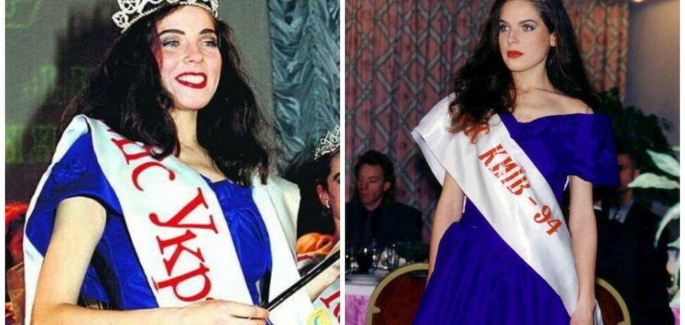 Дидусенко не первая: как еще одна красотка с ребенком стала ''Мисс Украина''