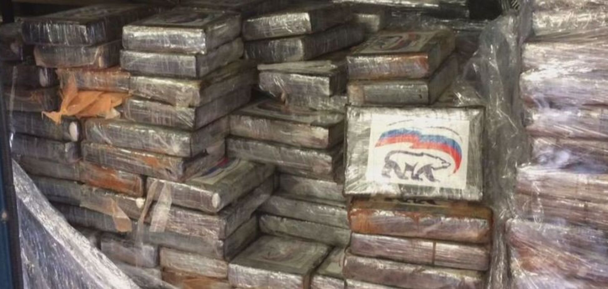 Кокаиновые наркоманы в российской политике