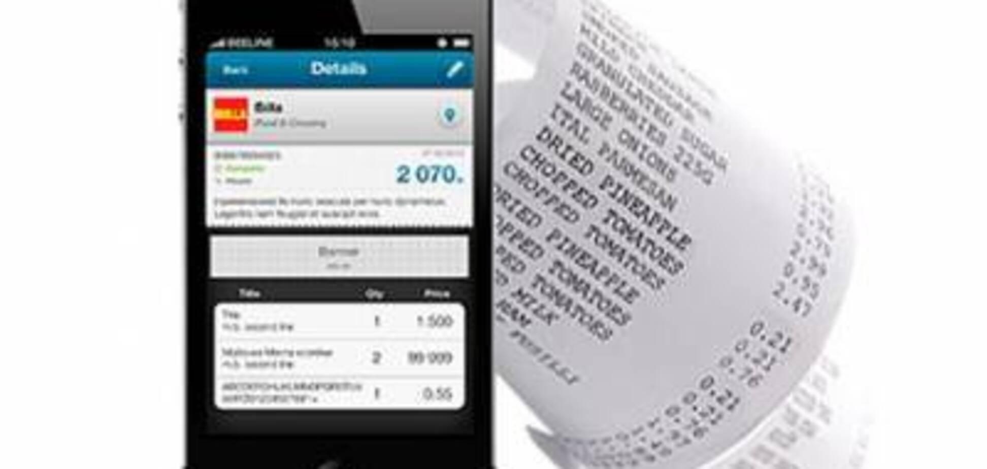 В Украине заработал электронный чек: что изменится