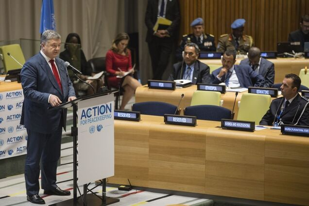 ''Кремль боится!'' Порошенко выступил в ООН с мощным призывом по Донбассу