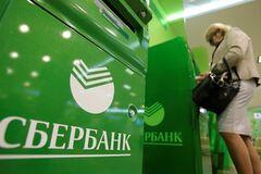 ''Бесперспективная история'': в РФ рассказали, будут ли закрывать ''Сбербанк'' в Украине