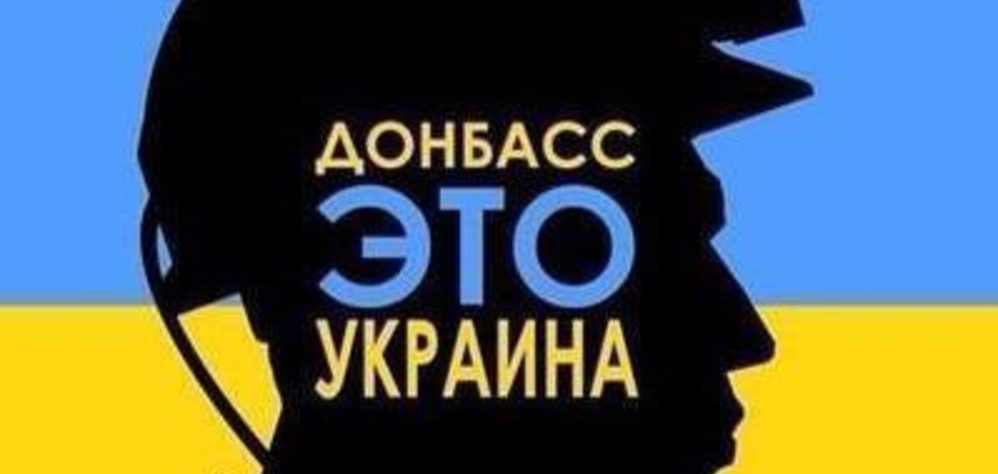Донбасс могли вернуть еще четыре года назад: раскрыты неожиданные подробности