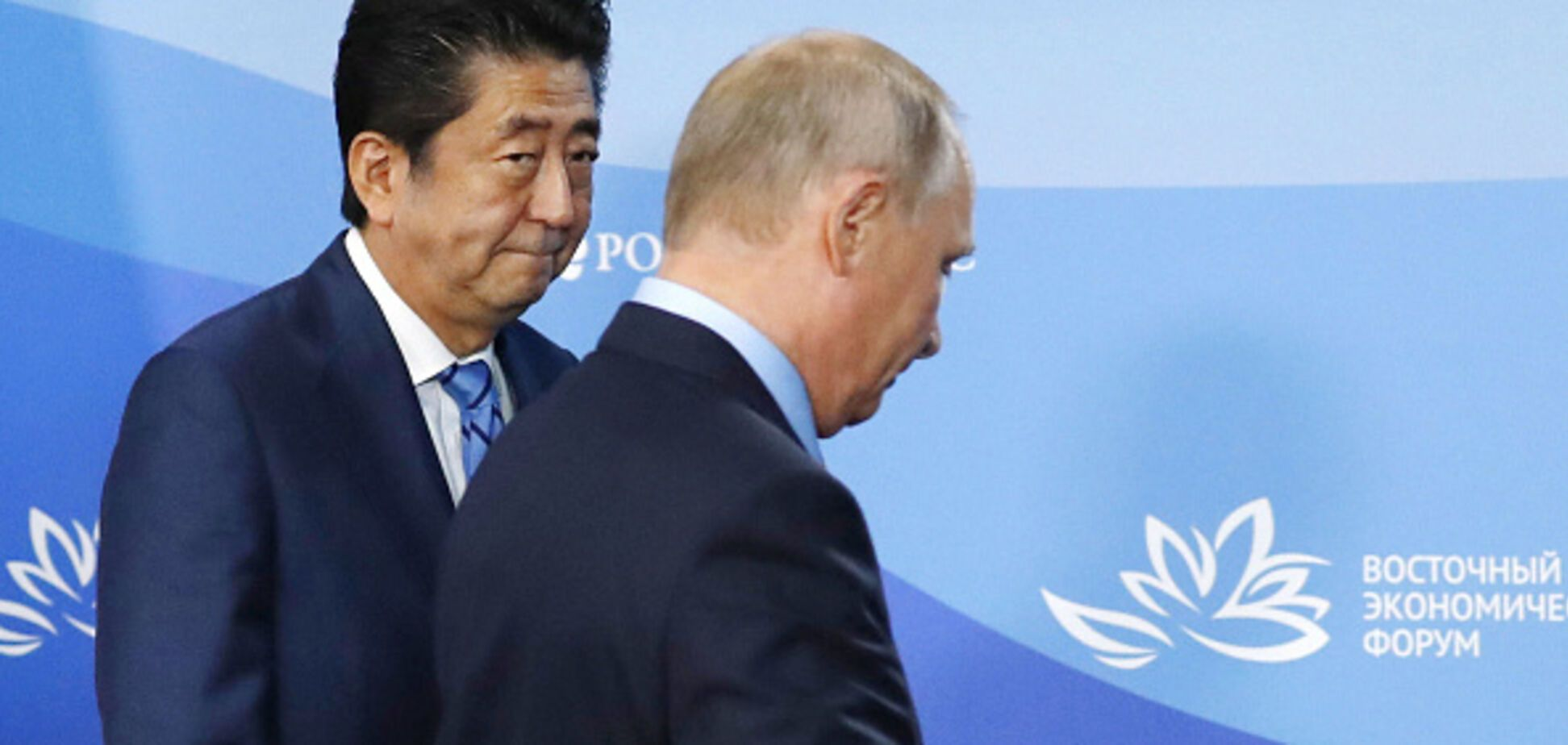 ''Зробимо все можливе'': Японія рішуче прагне закрити питання Курил