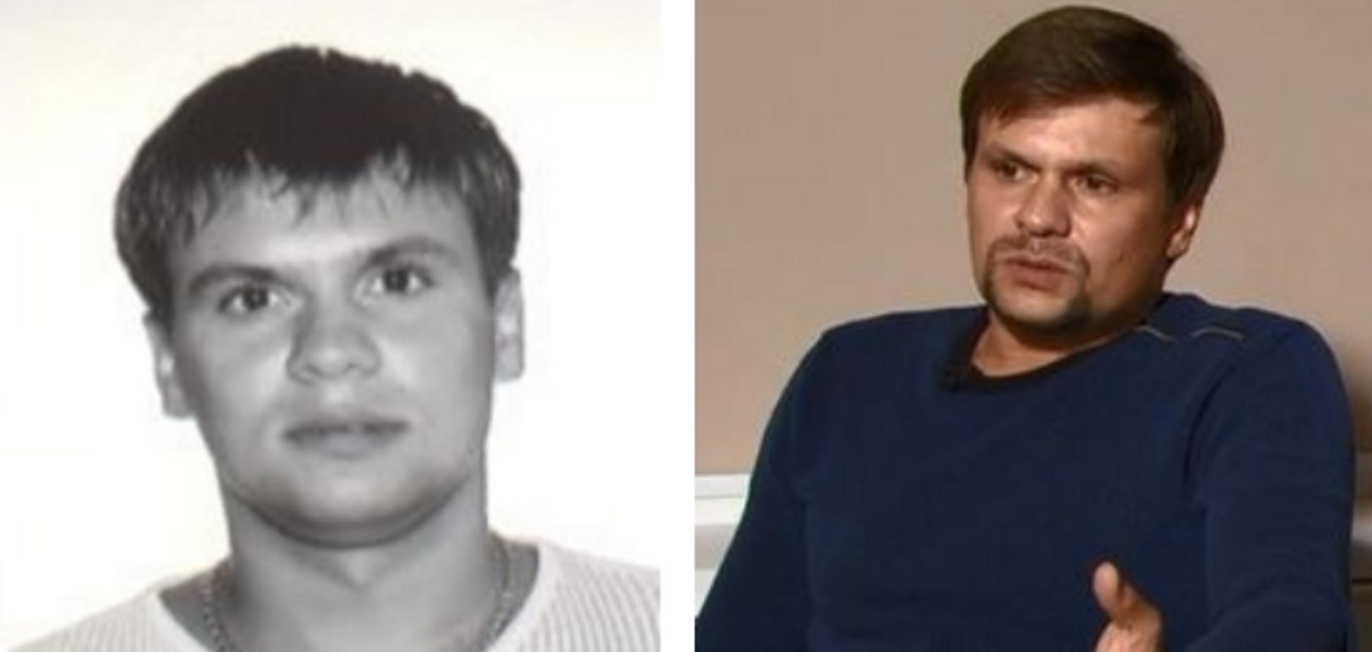 Награжден Путиным за Украину: обнародовано сенсационное разоблачение отравителя Скрипаля