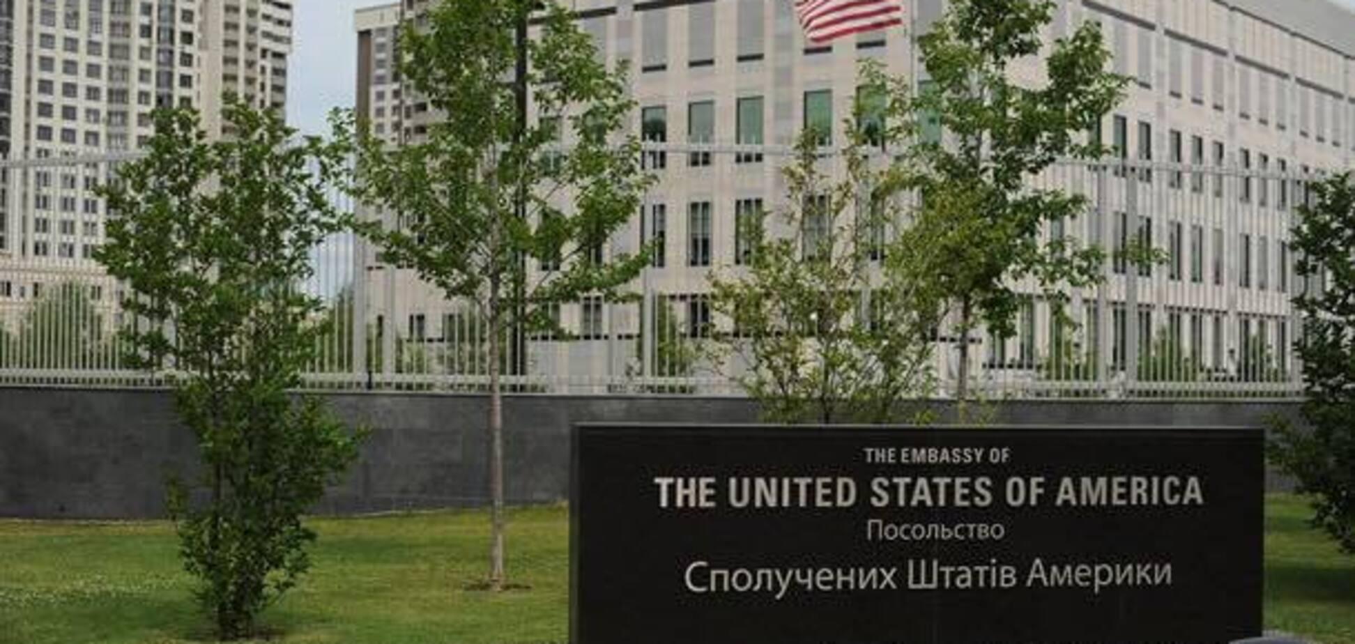 Посольство США в Украине. Источник: Facebook Антикоррупционной Платформы