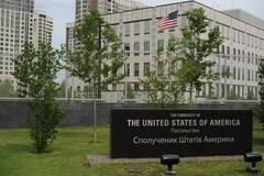 Под Посольством США в Киеве собрался митинг против Сытника