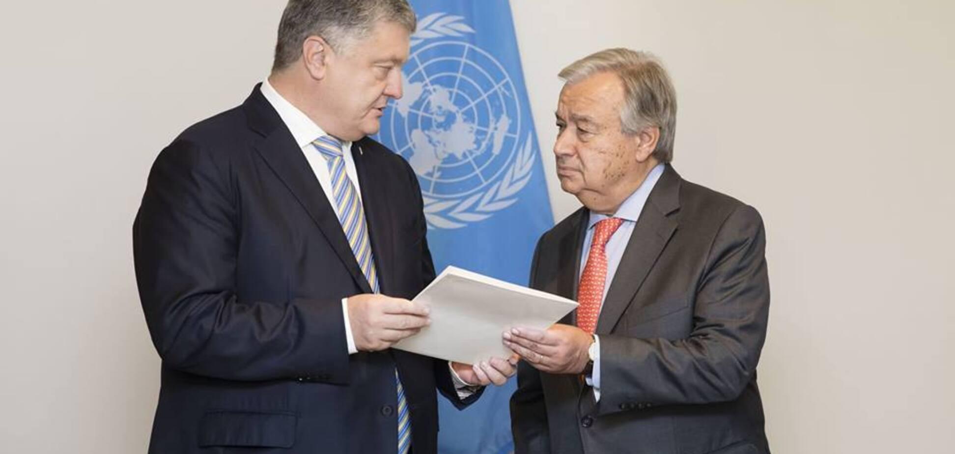 Конец дружбе с Россией: стало известно о решительном шаге Украины в ООН