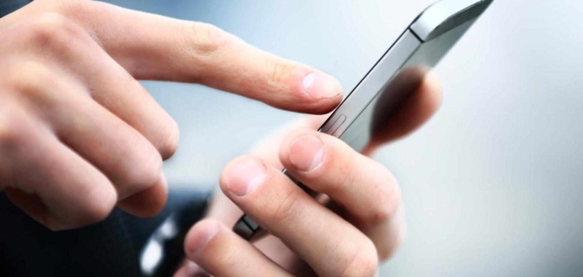 Один из главных мобильных операторов Украины предупредил о резком подорожании
