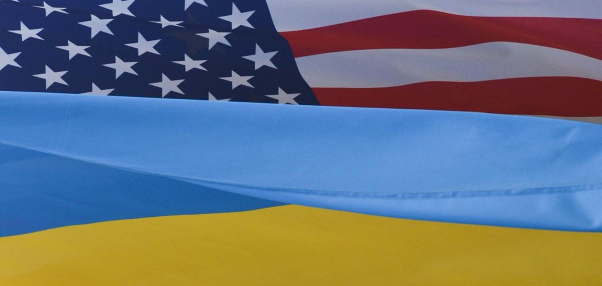 Украина может получить миллиарды долларов благодаря США: куда пойдут деньги