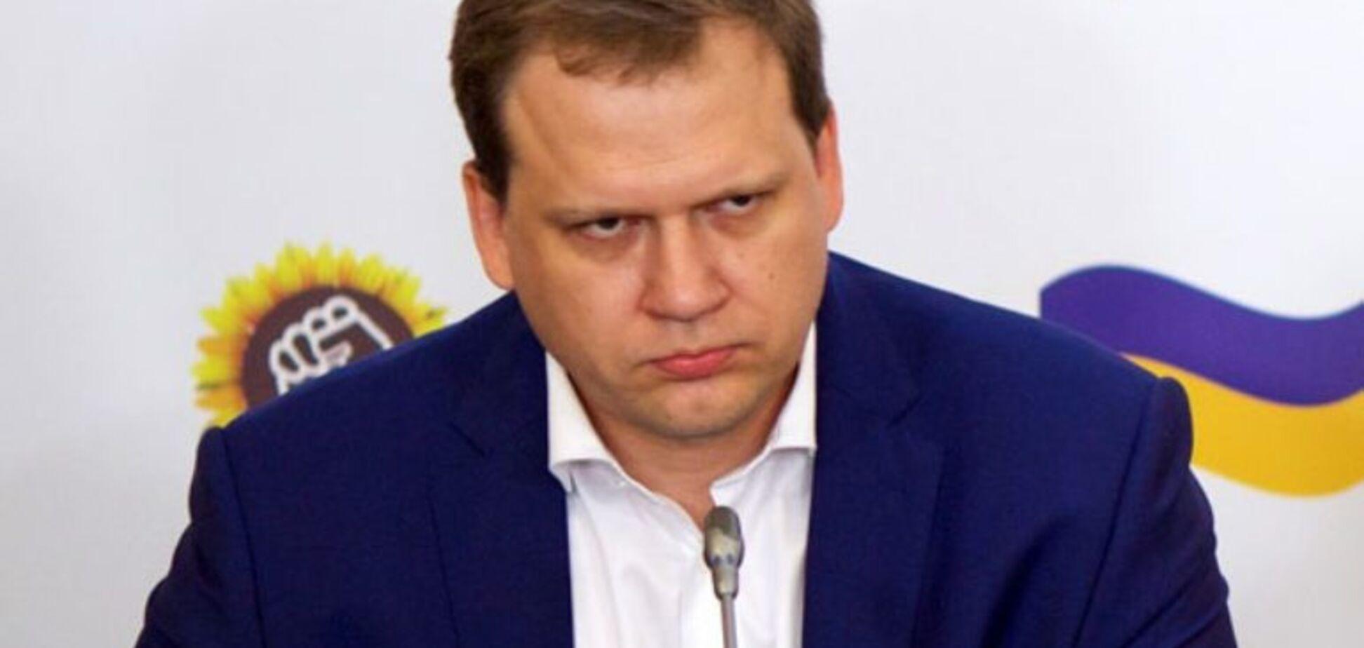 Голос ''антимайдану'' закликав Росію перетворити Україну на Сирію