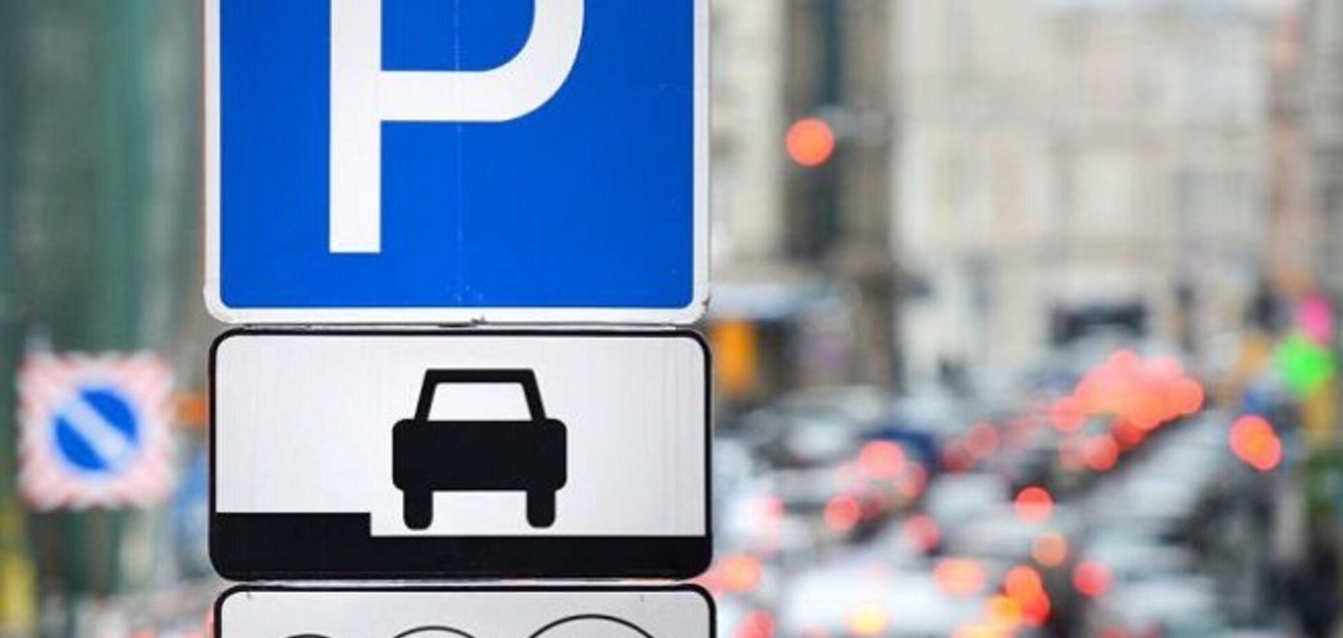 В Україні почали діяти нові правила паркування: у чому суть