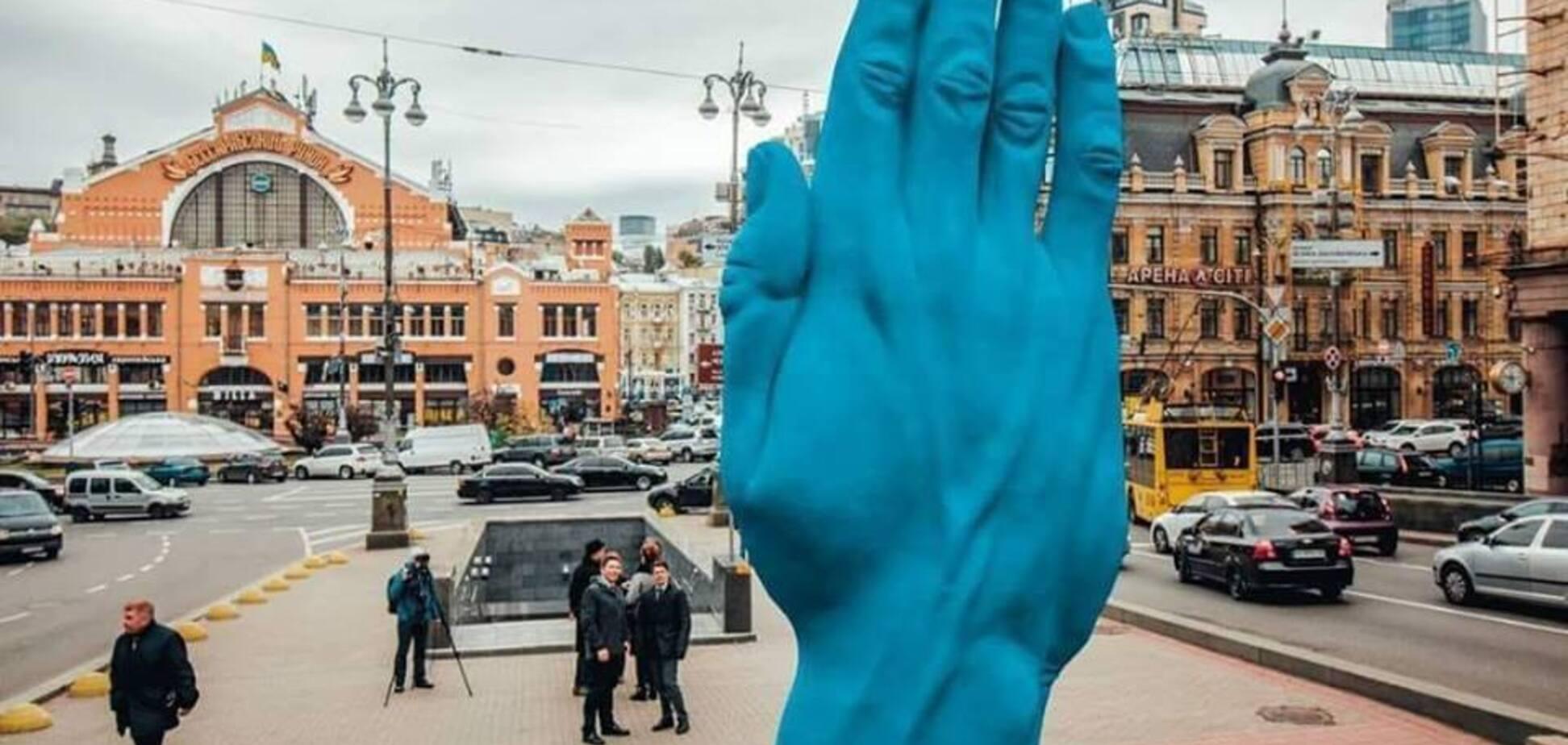 Блакитна рука посеред Києва