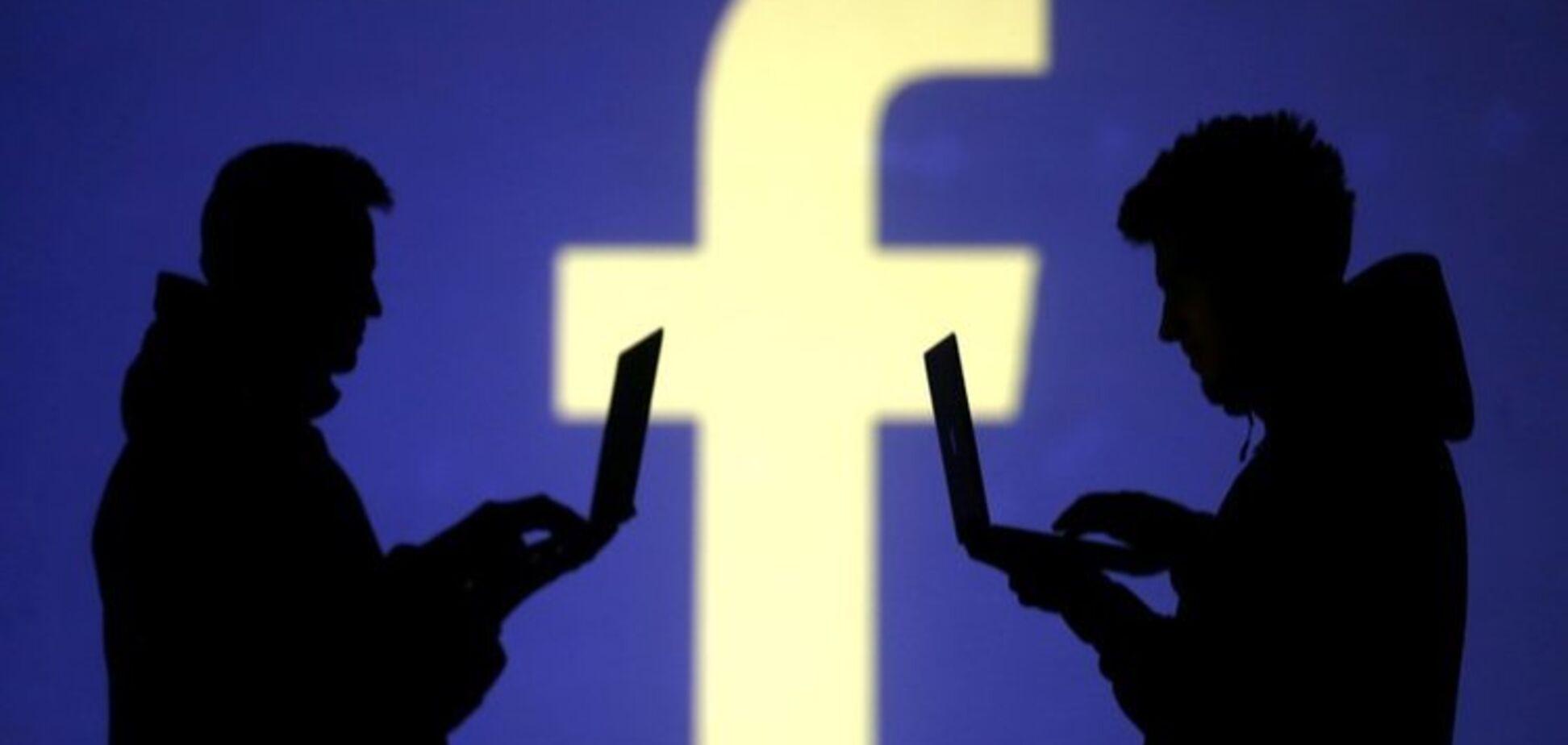 Как правильно вести свой профиль в Facebook: психолог дала советы