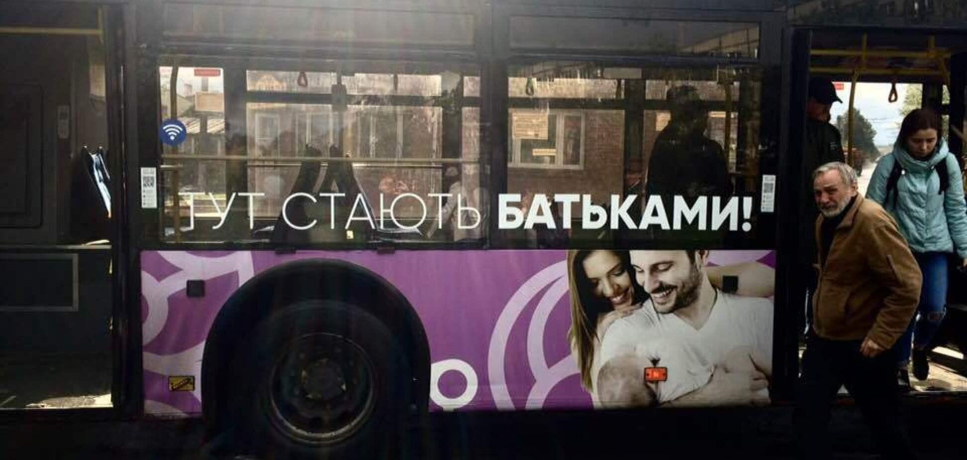 ''Женщинам страшно'': троллейбус во Львове оконфузился с рекламой