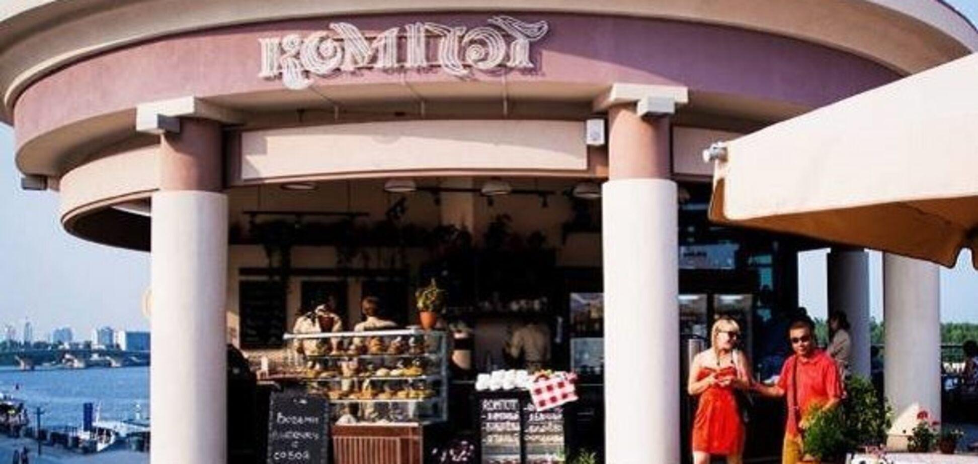 Відоме кафе в центрі Києва позбавили ліцензії через неякісні страви