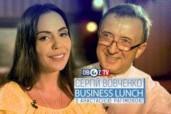 Сергій Вовченко | Business Lunch з Анастасією Рагімовою