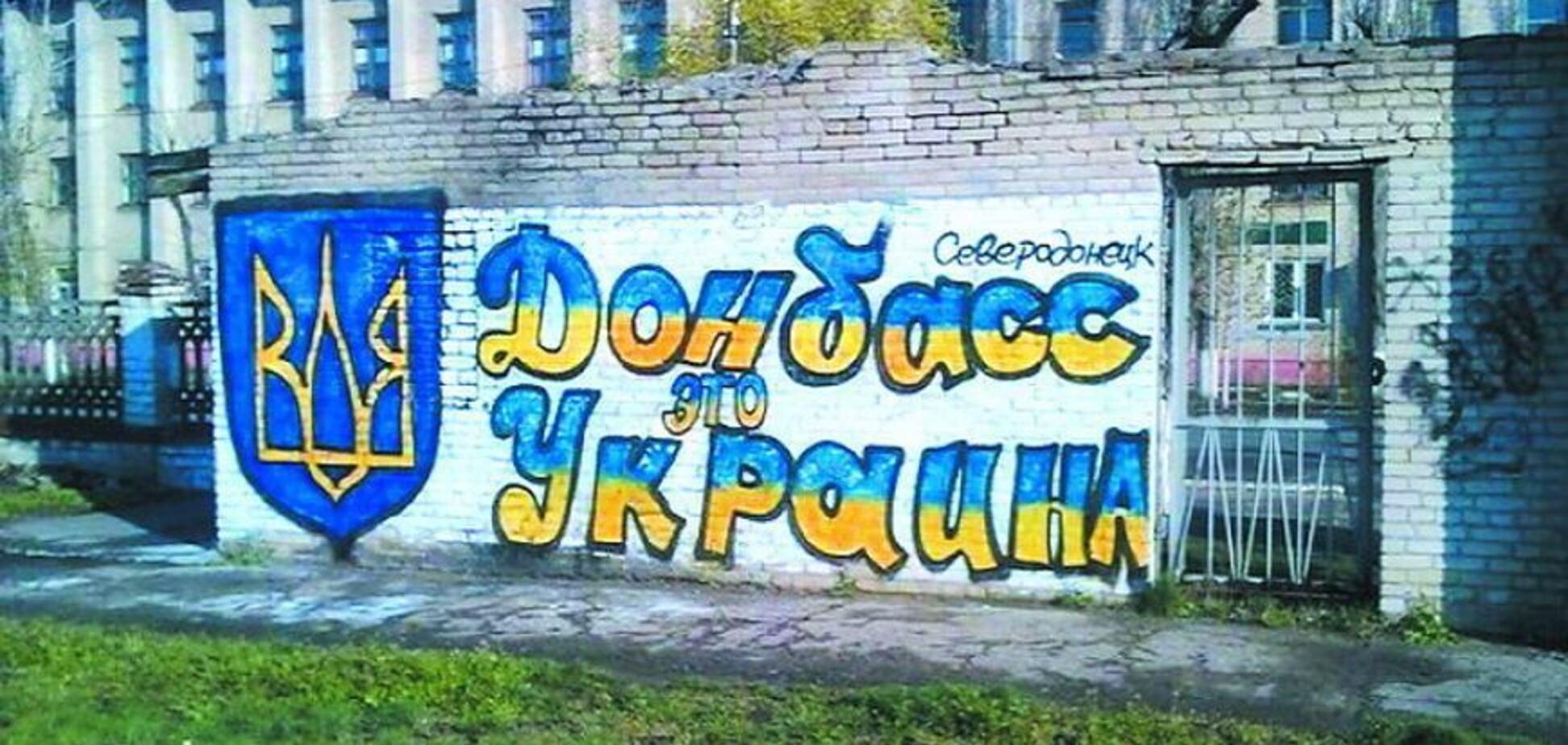 ''Вибори там не потрібні'': Ніцой закликала ввести іспит для жителів Донбасу