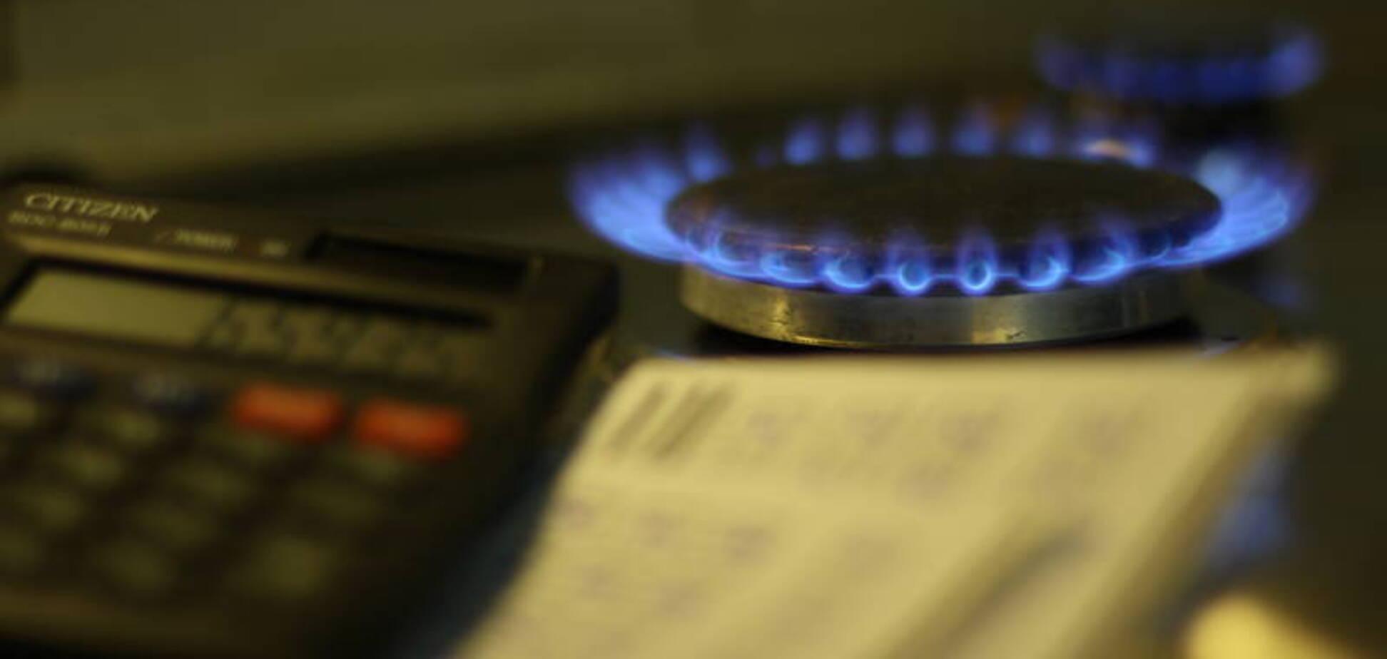 Тариф на газ в Україні: як може вирости ціна