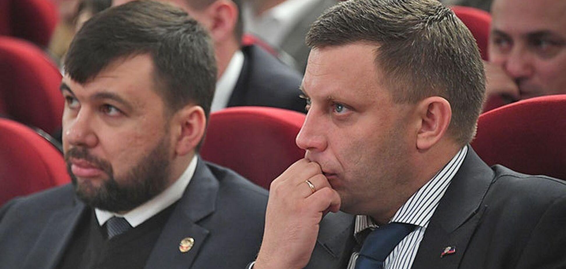 Захарченка вбили свої? Терористи 'ДНР' випадково 'спалились'  після резонансного аудіо СБУ