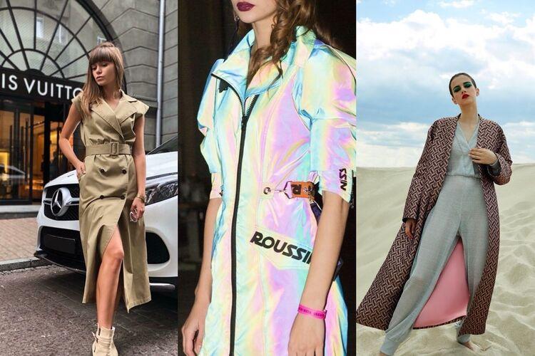 Тренди 2018  універсальний верхній одяг для осені від українських  дизайнерів - останні новини мода - фото  7dde2fed6d730