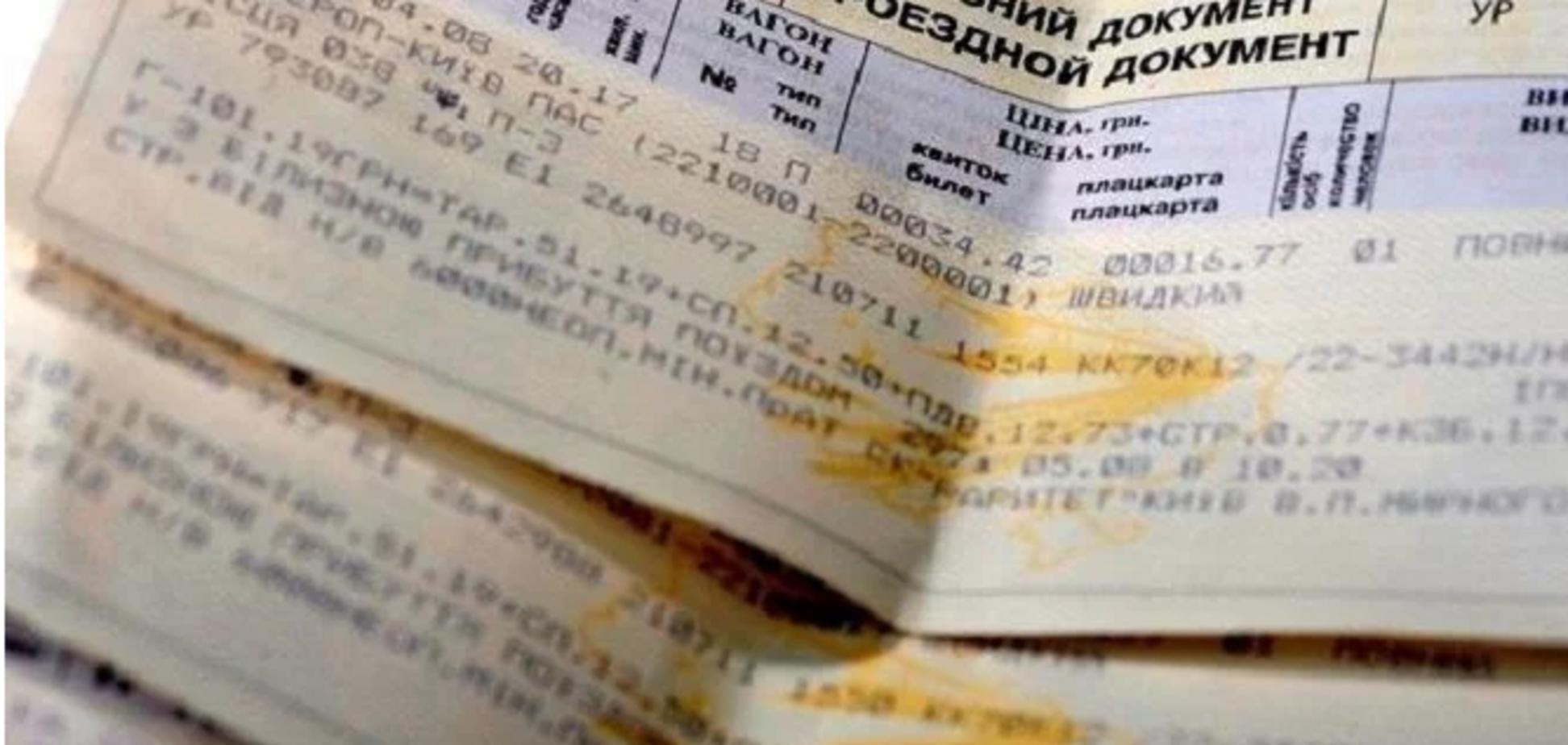 Из-за русского языка: в ''Укрзалізниці'' заговорили о новом дизайне билетов