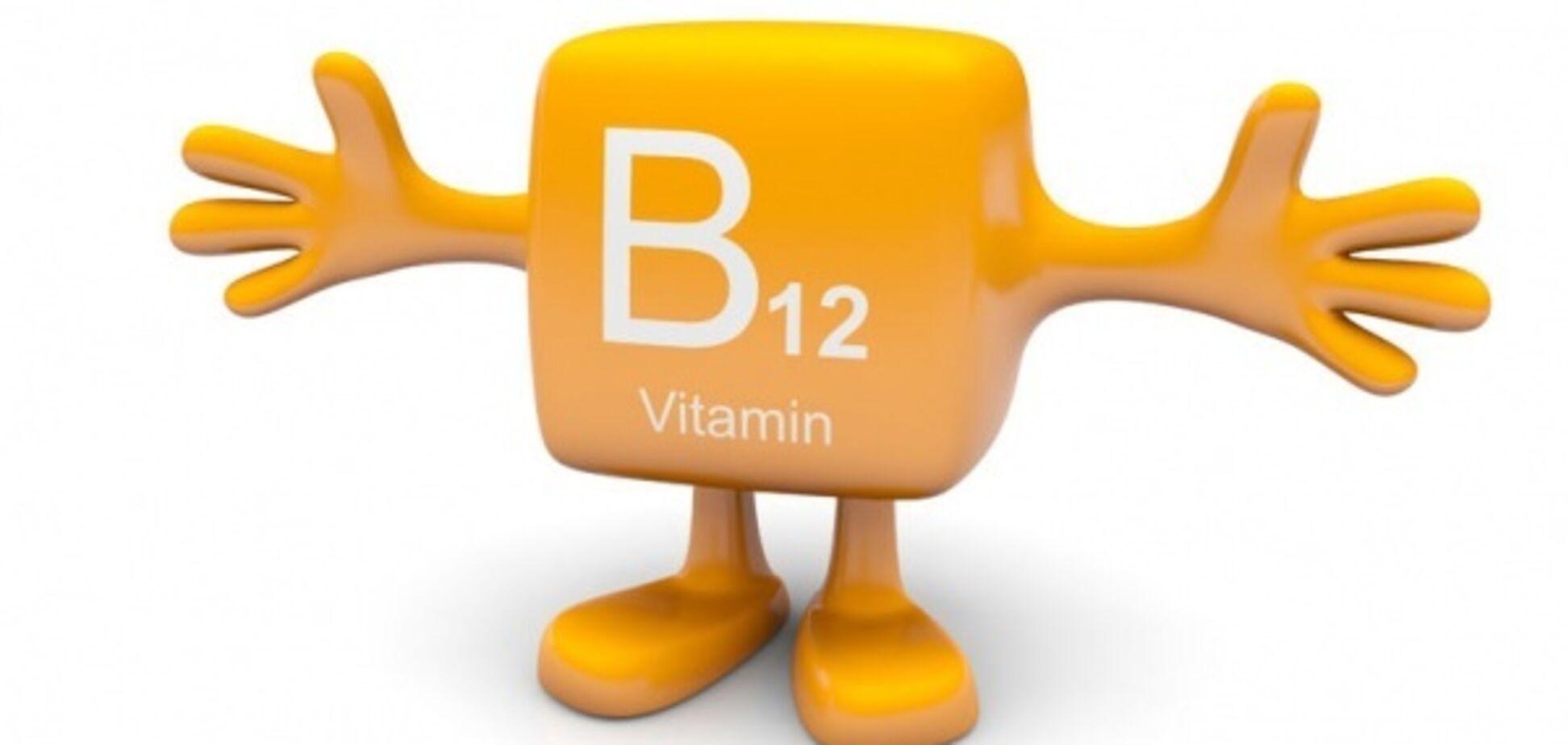 Дефицит В12:симптомы и лечение