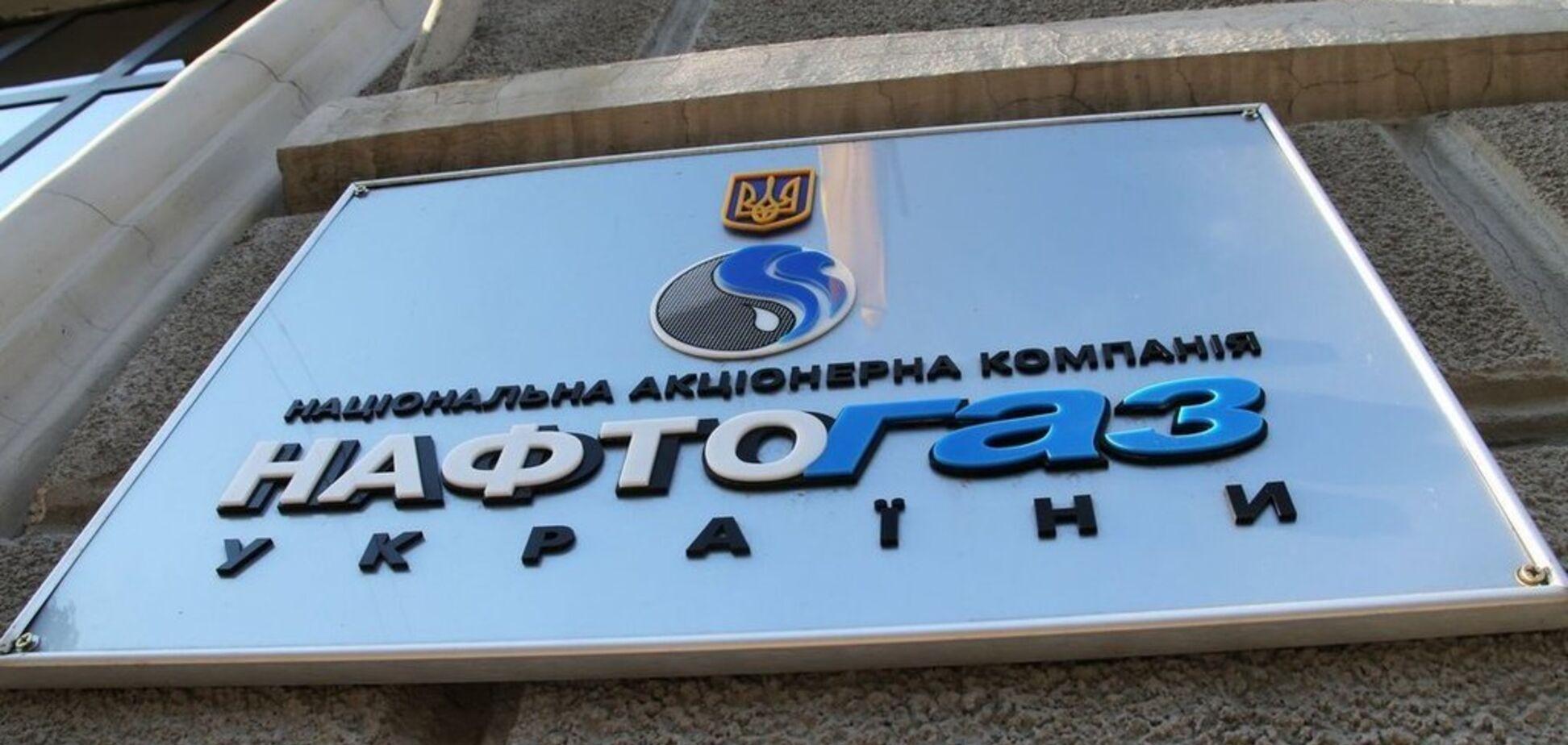 Вокруг ''Нафтогаза'' разгорается налоговый скандал: что известно