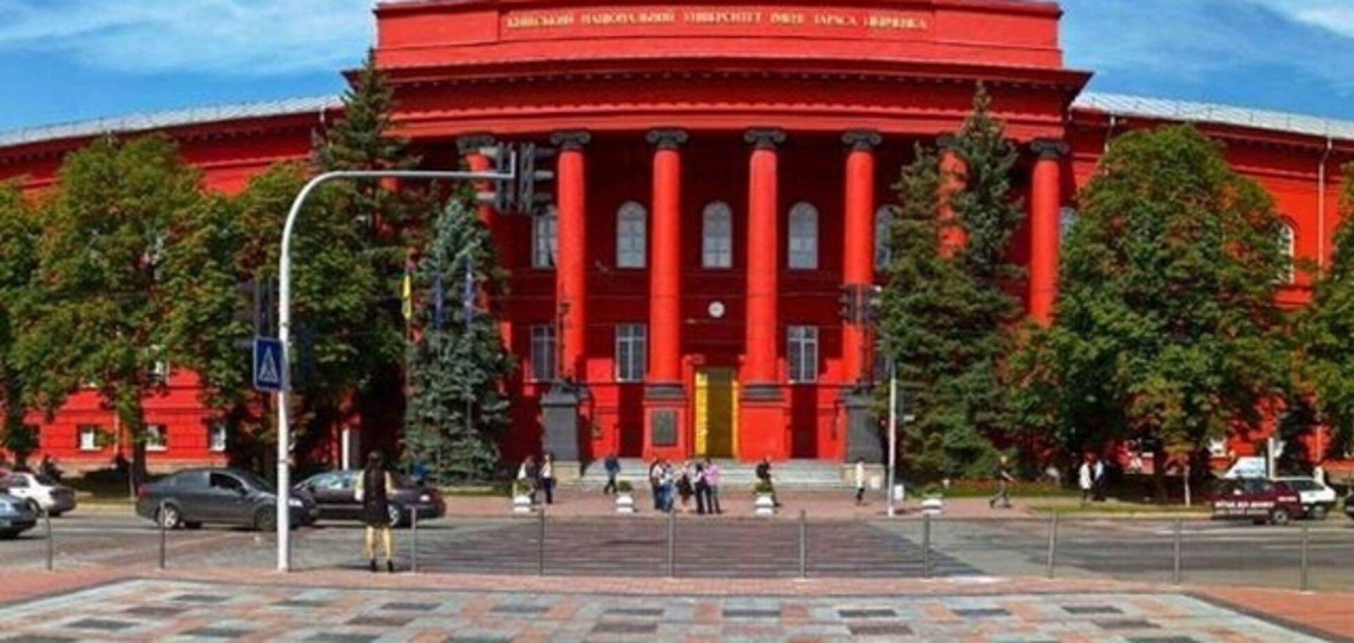 Українські ВНЗ потрапили у ТОП кращих університетів світу
