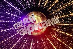 'Танці з зірками'-2018: кто покинул второй выпуск