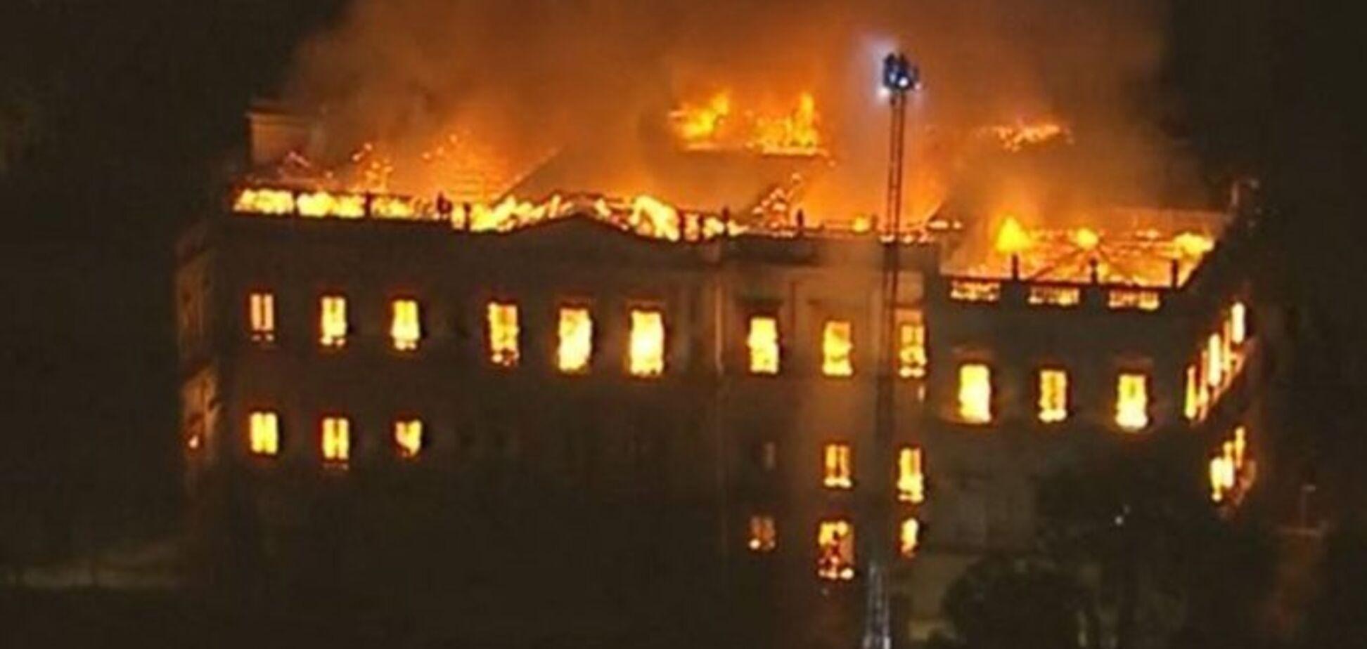 У Бразилії згорів дотла найстаріший музей: фото і відео Армагеддону
