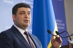 Как остановить трудовую миграцию из Украины: Гройсман озвучил идею