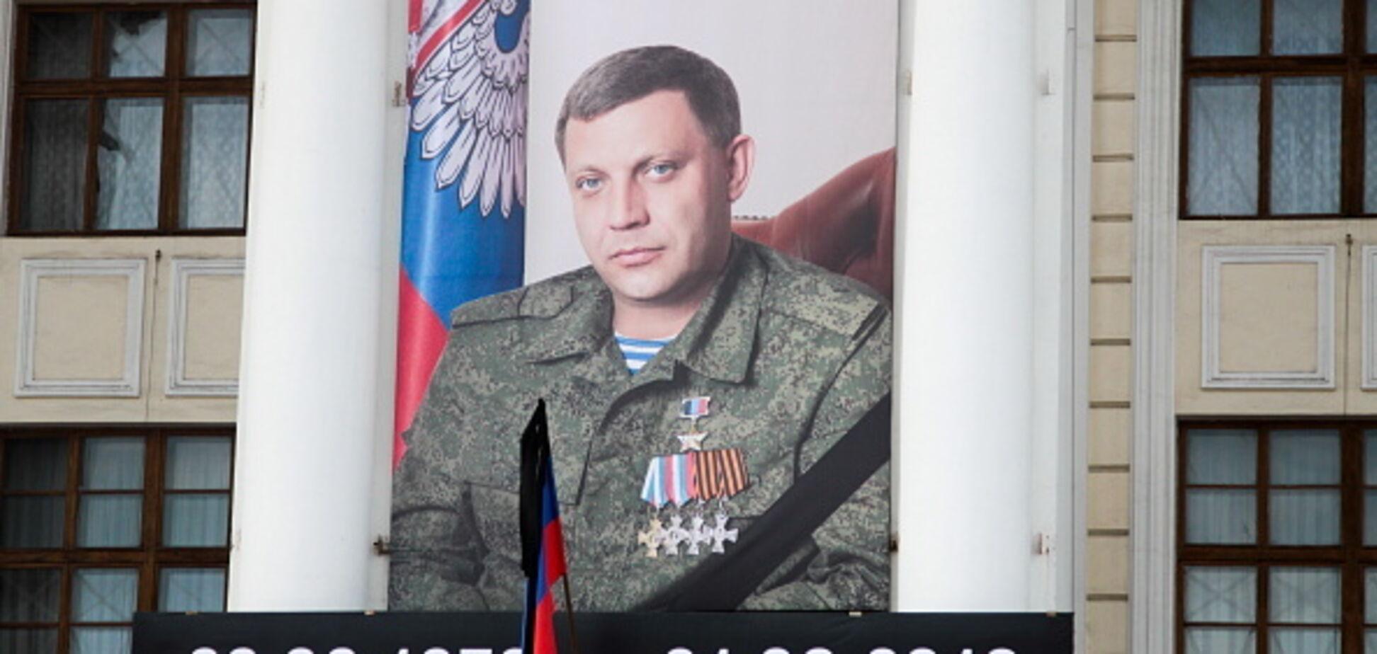 Захарченко убили свои: любимая газета Путина разразилась 'сенсацией'