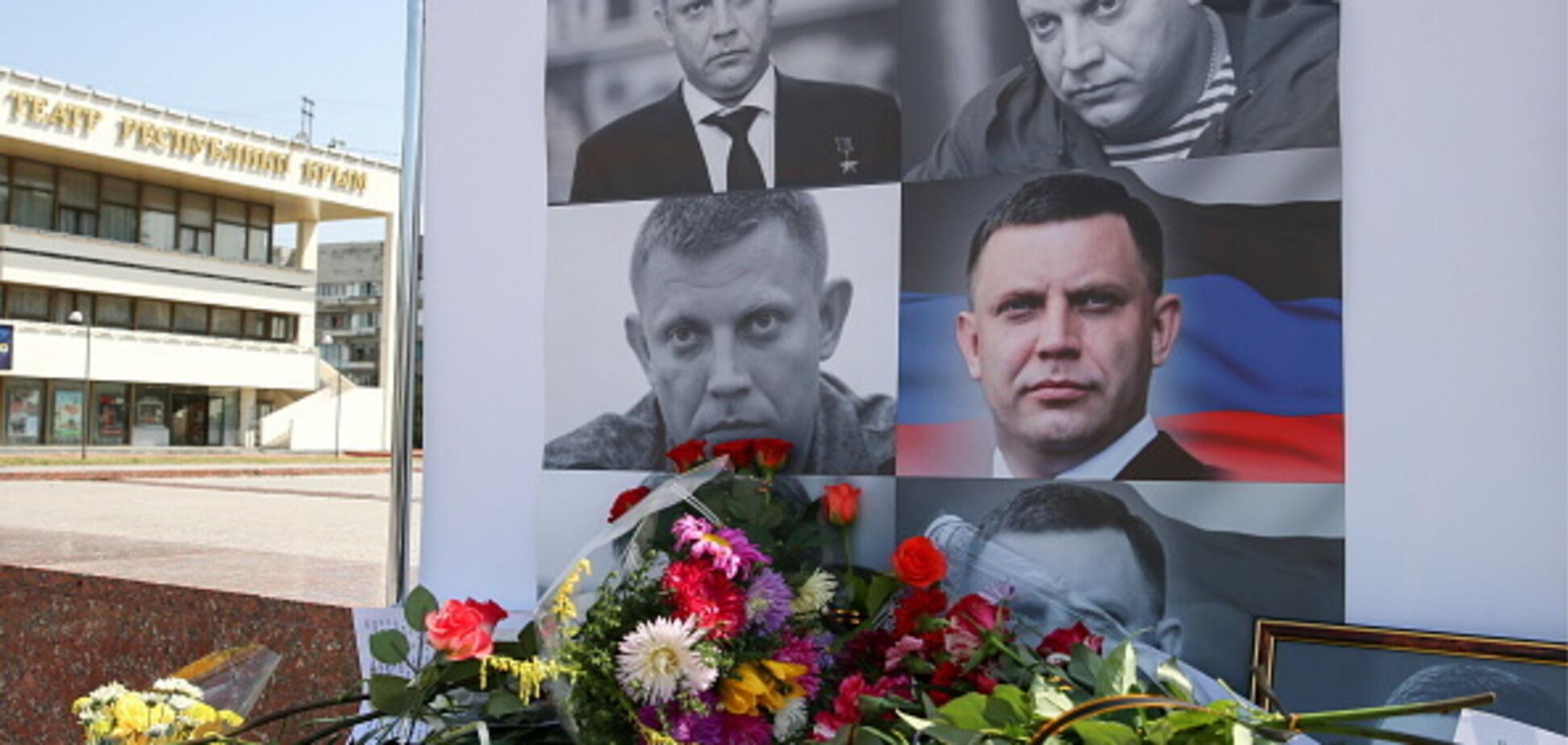 Гибель Захарченко: раскрыт подлый план Кремля на Донбассе