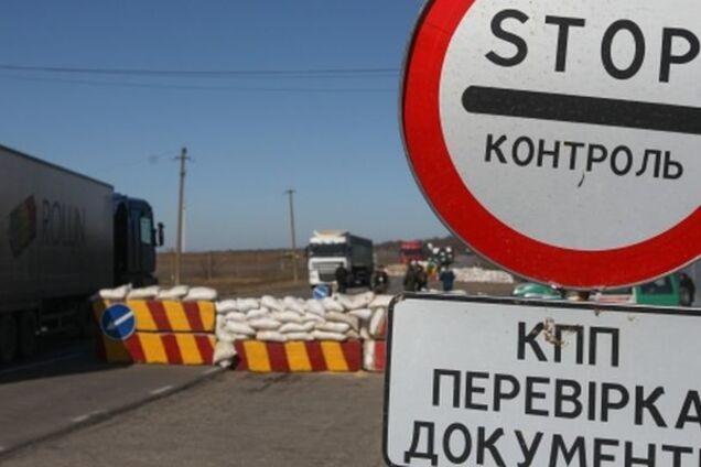 Оккупанты подставили Украину в Крыму: что известно о провокации