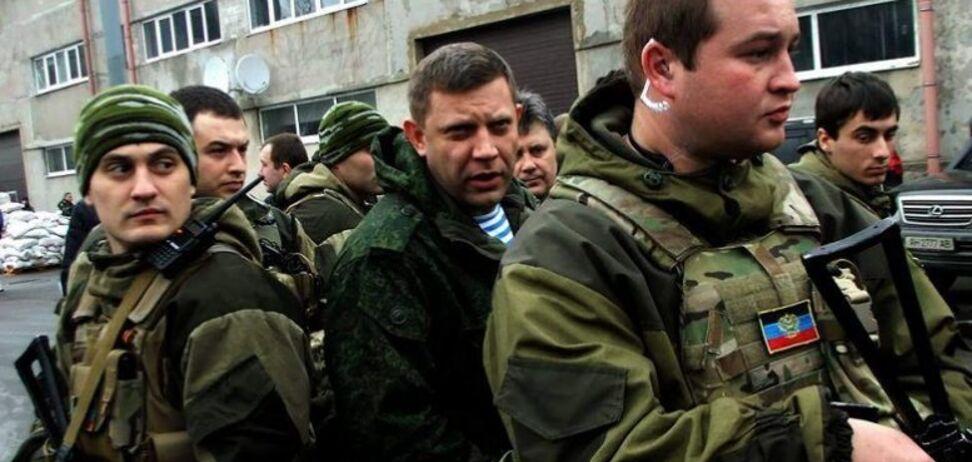 охрана Захарченко